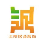北京銘誠裝飾工程有限公司滄州分公司