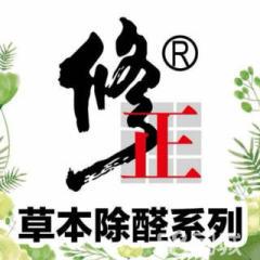 九江荃動力環保科技