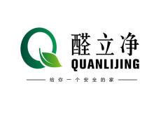 云南醛立凈環保科技有限公司