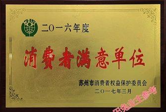 黄石创艺装饰工程有限公司资质证明