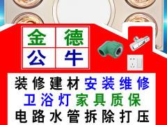 秦皇島書意家政服務有限公司