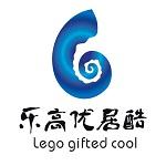 珠海乐高优居酷建筑装饰设计工程有限公司