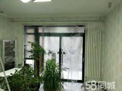 美家壁纸工坊