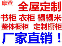安庆橱柜厂家承接橱柜衣柜全屋定制橱柜定制