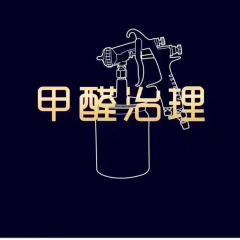 长治市泓承环保科技有限公司