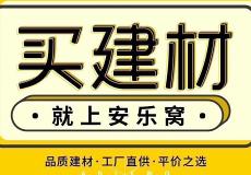 泰安熙瀚工程项目管理有限公司