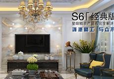 浙江顾象建筑装饰有限公司新乡分公司