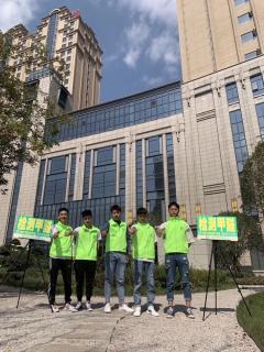 云南科潔環保有限公司