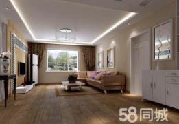 重庆承接家庭装修、工装设计、二手房翻新材料代购_7