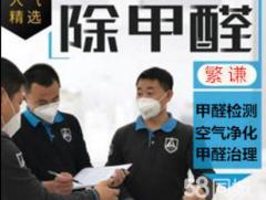 江西省繁谦工程有限公司
