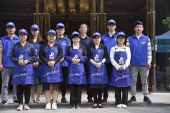 長沙速凈清潔服務有限公司