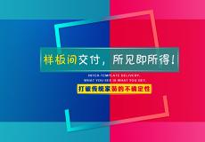 黑龙江省润国装饰工程有限公司