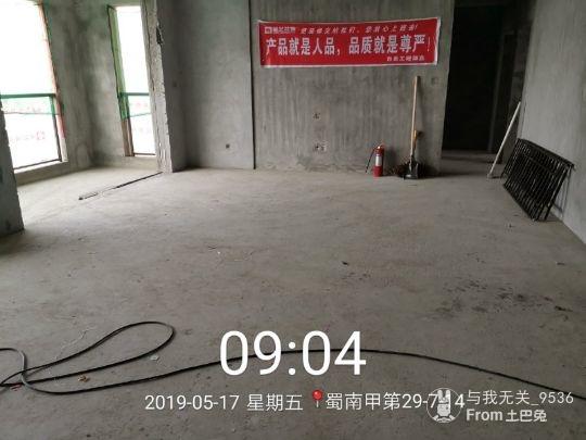 150平米黑白灰_0