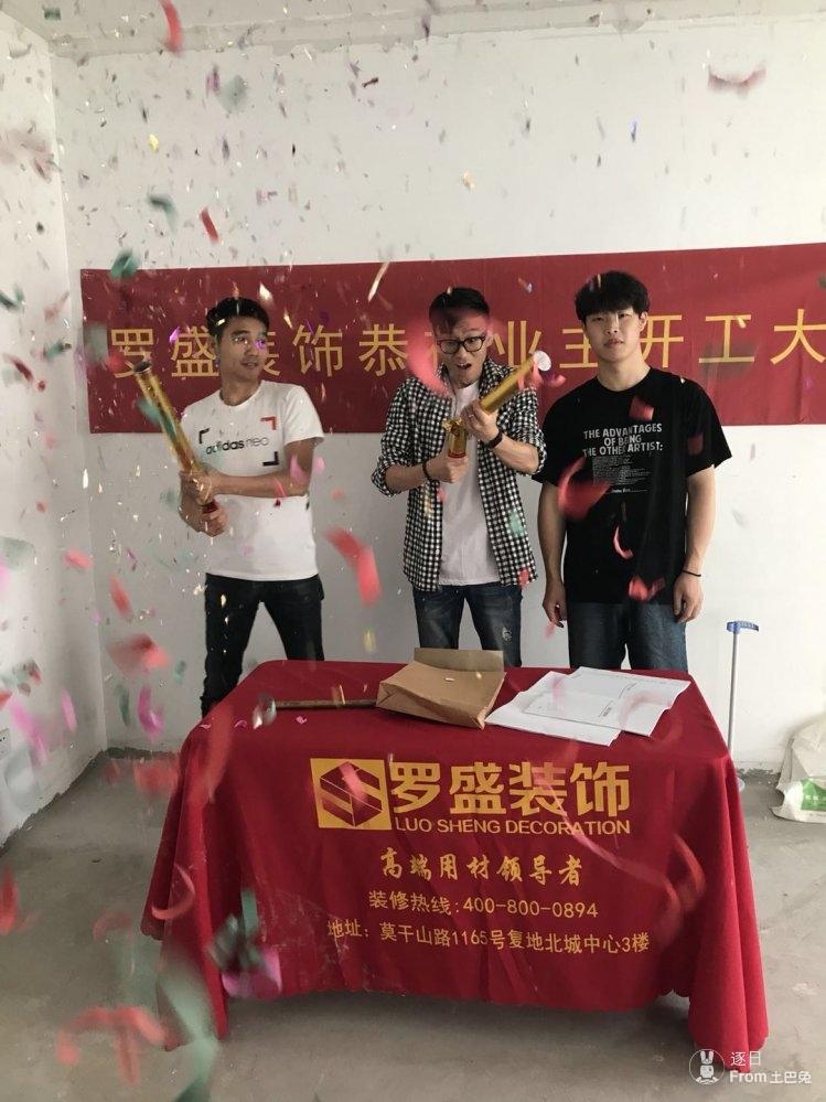 杭州英语老师酸甜苦辣的造家记_0