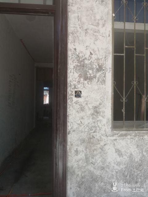 74平米老房改裝_0