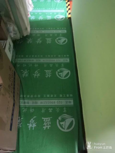 北京西路_1
