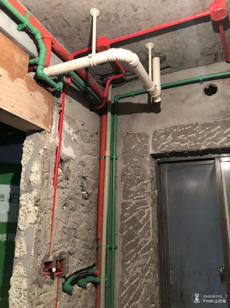 水电验收阶段_0