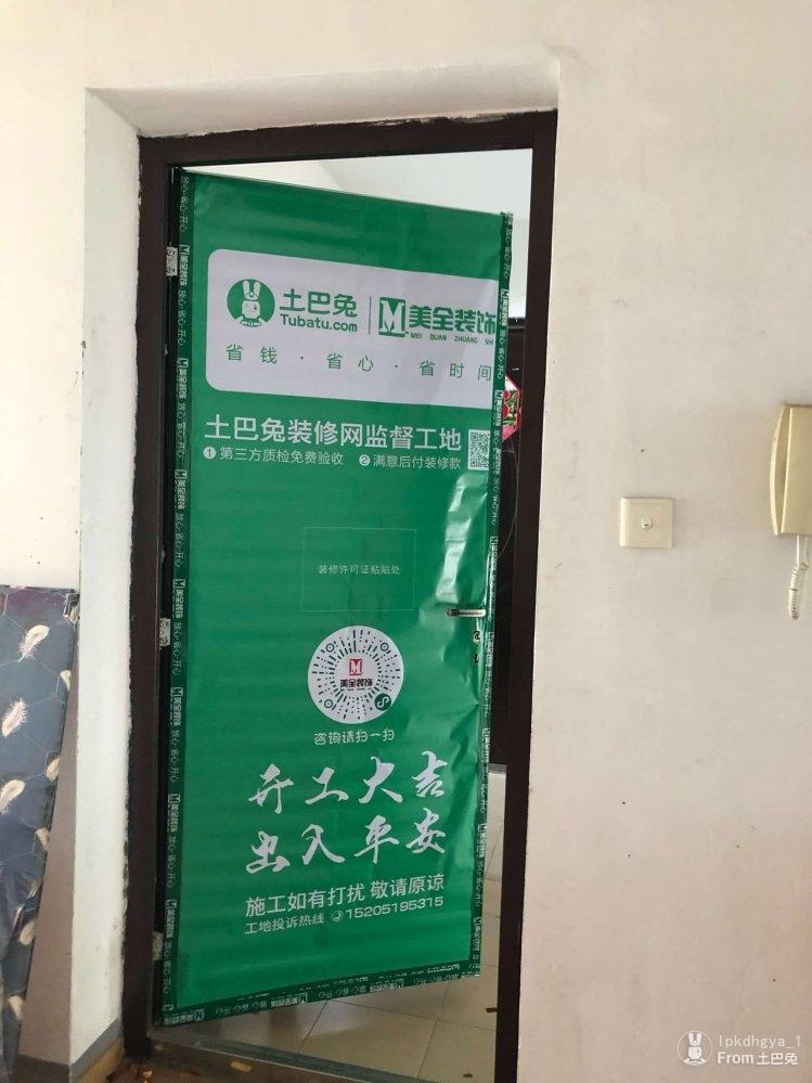 天润城七街区_2