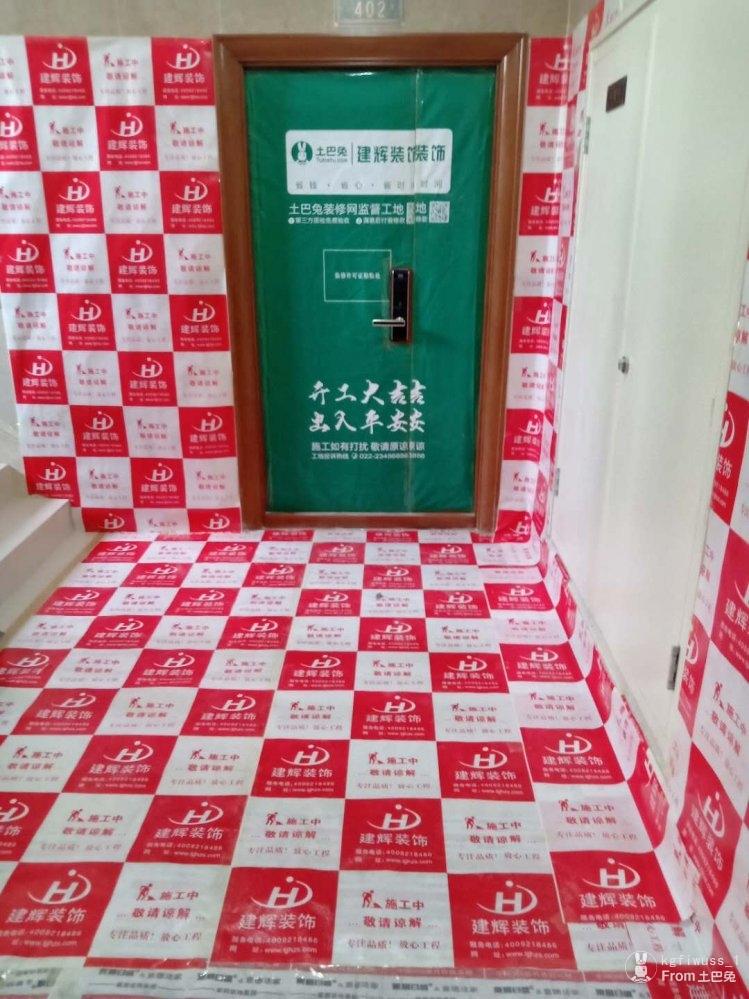新中式风格,期待我的新家_1