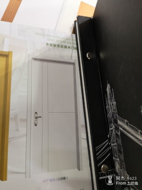 二房二厅一卫_0