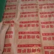 新中式開啟新生活_0