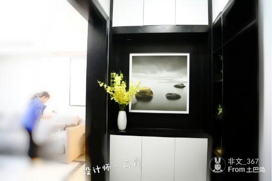 新贵华城_0