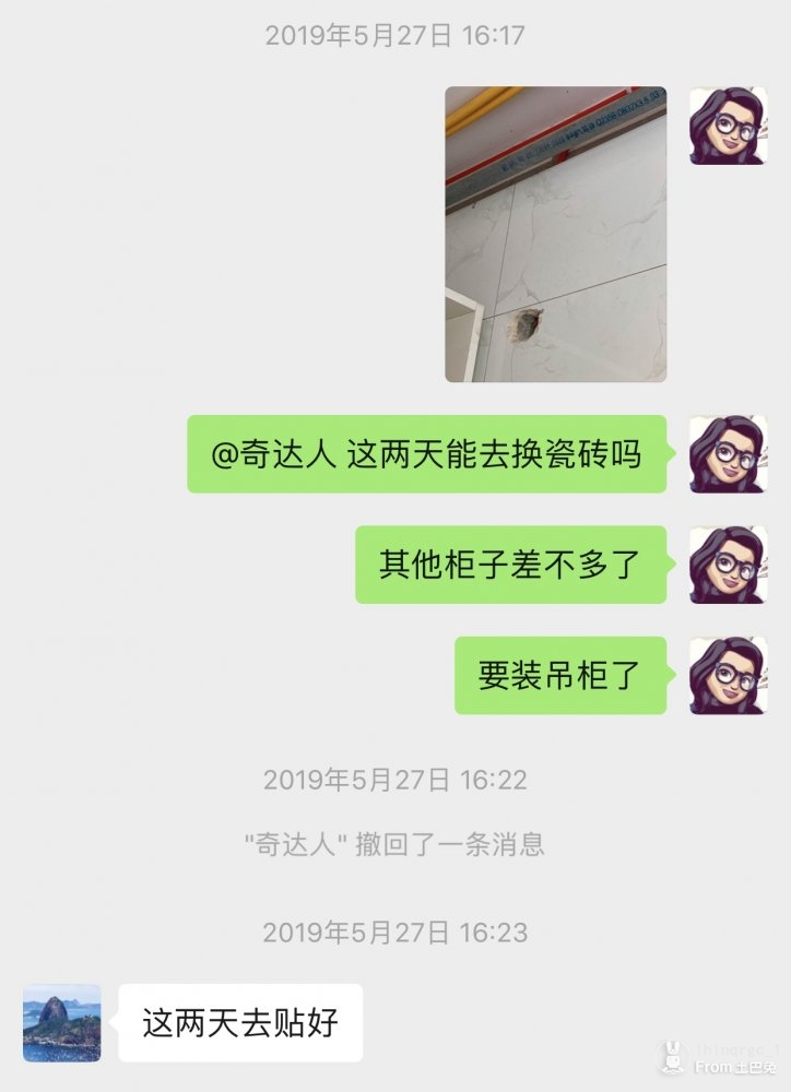 虞(女士)的新家_2