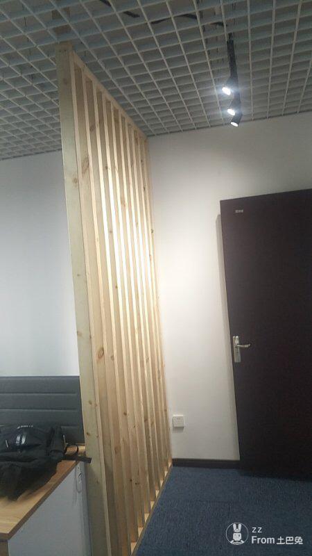现代办公室_1